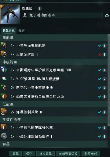 zhan ying